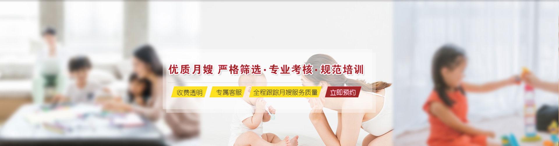 河南布卢家政服务有限公司